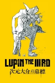 Lupin III – La lapide di Jigen Daisuke
