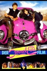 Feel the Motion (1985)