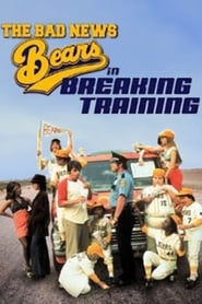 უყურე The Bad News Bears in Breaking Training