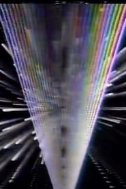 Digit (1979)