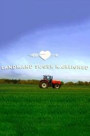Landmand søger kærlighed 2015