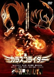 Carrasco Rider