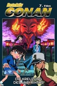 Detektiv Conan – Die Kreuzung des Labyrinths (2003)