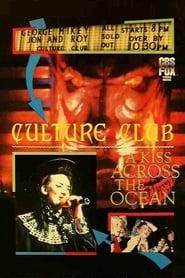 Culture Club: A Kiss Across the Ocean