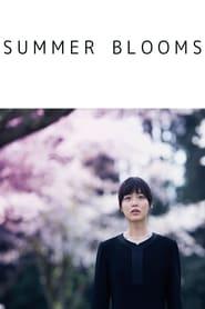 Summer Blooms 2017