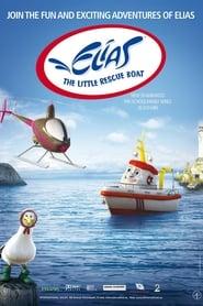مشاهدة مسلسل Elias: The Little Rescue Boat مترجم أون لاين بجودة عالية