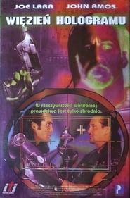 Więzień hologramu