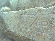 Treasures of the Sunken City
