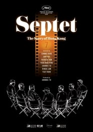 Septet: The Story of Hong Kong (2020)
