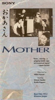 Mother – Madre