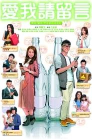Swipe Tap Love ตอนที่ 1-20 พากย์ไทย [จบ] | แมสเสจเลิฟเสิร์ฟรัก HD 1080p