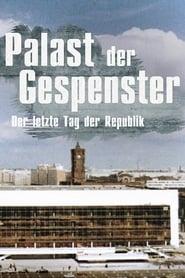 مشاهدة فيلم Palast der Gespenster: Der letzte Jahrestag der DDR مترجم