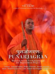 Punarjagran (2021) Hindi Movie AMZN WEBRip    480p    720p    1080p
