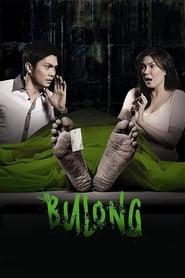 Bulong (2011)