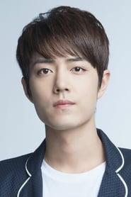 Sean Xiao