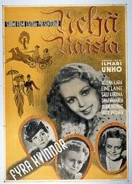 Four Women 1942