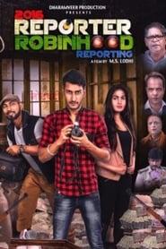2016 Reporter Robinhood Reporting (Hindi)