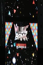 Music Bank in Jakarta 2017 (17                     ) Online Cały Film Lektor PL