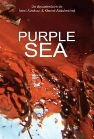 Watch Purple Sea (2020)