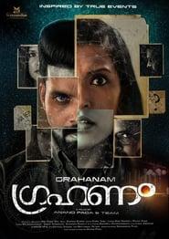 Grahanam (2021) Malayalam Thriller Movie