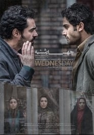 The Wednesday (2016) Online Lektor PL CDA Zalukaj