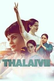 Thalaivii (2021) poster