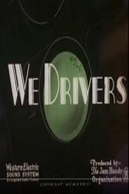 We Drivers 1936