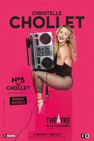 Christelle Chollet – N°5 De Chollet (2020)