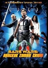 Sars Wars: Bangkok Zombie Crisis (2004)
