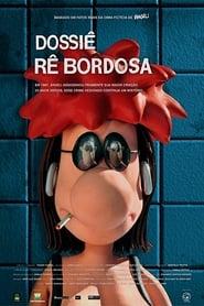 Dossiê Rê Bordosa 2008