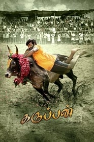 Karuppan (2017) Hindi Dubbed
