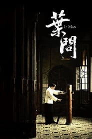 Ip Man Solarmovie