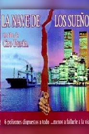 Ship of Dreams 1996