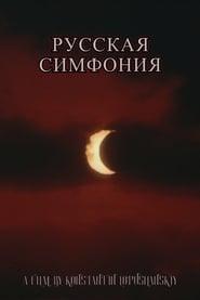 Russian Symphony (1994)