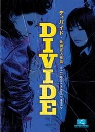 Divide 2006