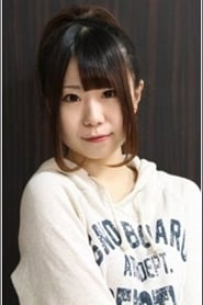 Natsumi Yamada