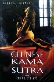 Chinese Kamasutra 1994