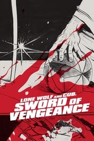 Poster Lone Wolf and Cub: Sword of Vengeance 1972