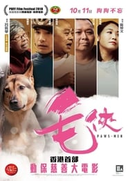 Nonton Paws-Men (2018) Online Streaming | Lk21 indonesia