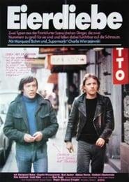 Schattenboxer 1977
