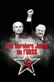 Les Derniers Jours de l'URSS 2011