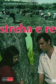 Streha e re (1977)