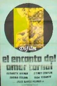 De goûts et des couleurs 1974
