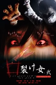 Slit Mouth Woman 2 (2010) poster