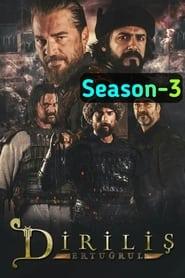 TV Shows Like  Ert S03