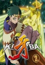 Kiba: Season 2