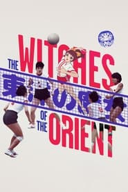 The Witches of the Orient (2021)