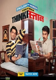 Thinkistan S02 2019 Web Series Hindi WebRip All Episodes 400mb 480p 1.4GB 720p