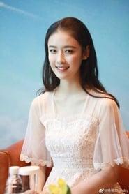 Yang Qiru