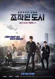 Fabricated City DVDrip Latino
